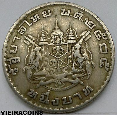 THAILAND COMMEMORATIVE COIN, 26 mm Approx. - #8964