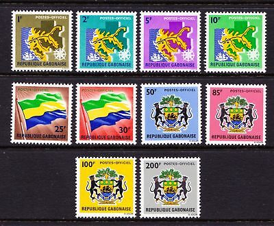 GABON 1968 Official Stamps Flags, Maps  - MNH - Cat £10  - (38)