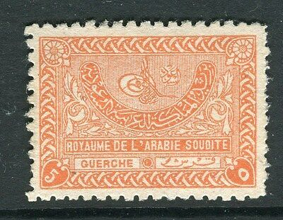 SAUDI ARABIA;  1934 early Toughra issue Mint hinged 5g. value