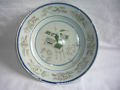 Antique Chinese Porcelain Painted Picture Plate - Signed/Marks