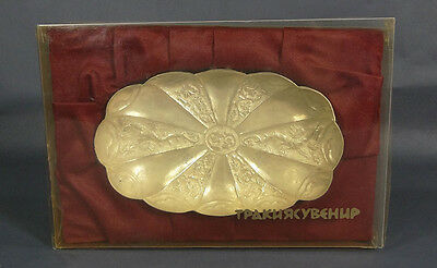 Ancient Thracian Treasure Silver Bowl Plate Tray Dish Museum Repro Souvenir &box
