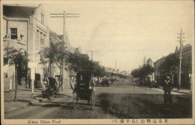 Hankow Peking? China Kwan Hsien Road House c1910 Postcard
