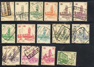 BELGIUM RAILWAY PARCEL STAMPs : 47 Railway Stations from 1950's ( 3 scans)