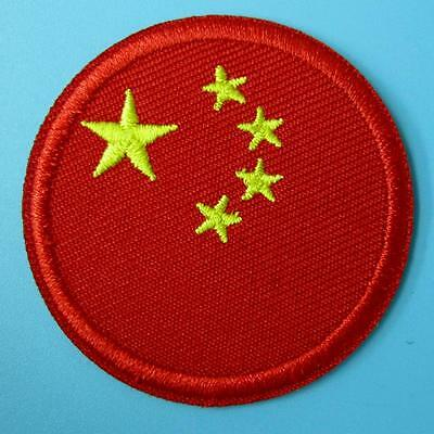 China Flag Chinese Iron on Sew Patch Applique Badge Embroidered Biker Applique