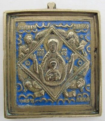 ANTIQUE 19th CENTURY RUSSIAN BRONZE ENAMEL ICON of MOTHER OF GOD OF THE SIGN