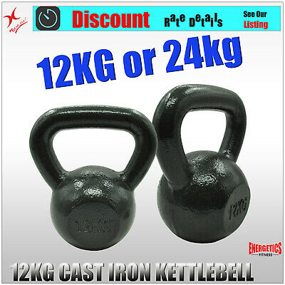 12KG x 1 or 12KG x 2 KETTLEBELL WEIGHT - CAST IRON HOME GYM TRAINING KETTLE BELL