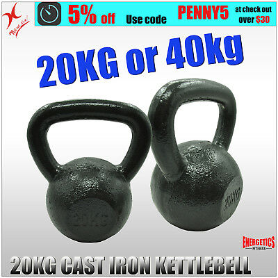 20KG x 1 or 20KG x 2 KETTLEBELL WEIGHT - CAST IRON HOME GYM TRAINING KETTLE BELL