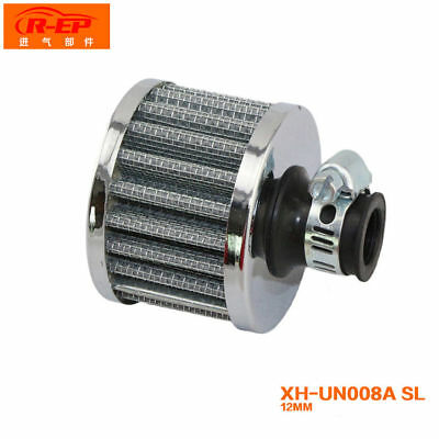 12mm Silver Car Motor Cold Air Intake Filter Turbo Vent Crankcase Breather