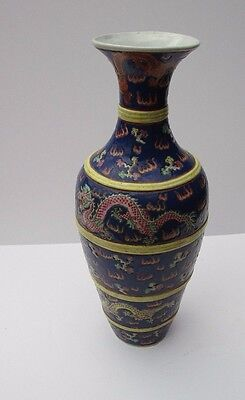 Large Fine Old Chinese Pot Vessel Sculpture Dragon Fire Signed 18 Inches Estate