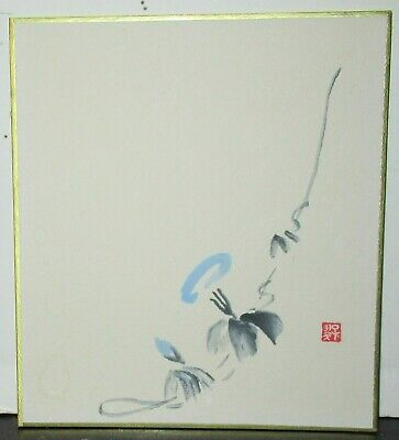 Japanese Original Watercolor Painting Signed