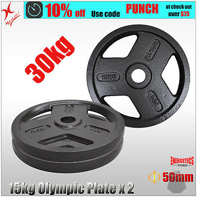 15Kg X 2 Ez Grip Weight Plate - Energetics Weight Plates - Home Gym - Total 30K