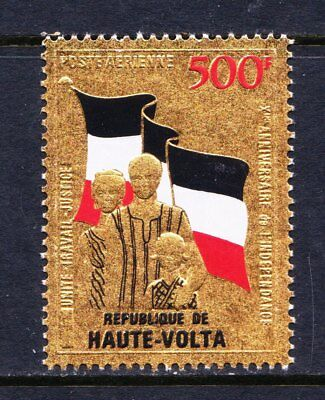 Upper Volta 1970 Tenth Anniversary of Independence - MNH - Cat £7.50 - (86)