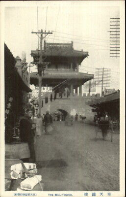 Shenyang Mukden China Bell Tower c1910 Postcard #4 chn EXC COND