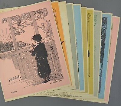 Lot of 10 Vintage TAIWAN CHINA Nationalistic and Cultural Children's Prints