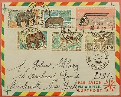 1964 cameroon cameroun multi franked airmail to usa
