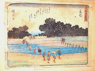 AUTHENTIC 1830s HIROSHIGE WOODBLOCK PRINT#23  FROM TOKAIDO SERIES WITH SEAL