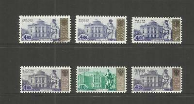 Russia ~ 2002 Palaces & Parks (Part Used Set)