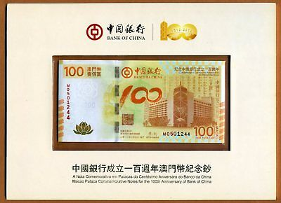 Macao / Macau 100 Patacas, 2011, P-115, BDC, UNC > Commemorative in the folder