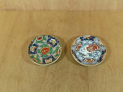 """2 Vintage Oriental Chinese Asian Oriental Butter Pats Gold Overlay 3 1/2"""" D Blue"""