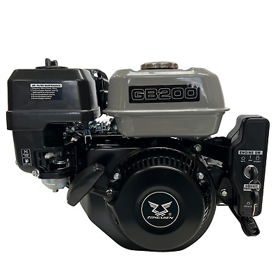 "7 Hp LT210Q1E PETROL ENGINE Electric Start Replaces HONDA GX, B & S 3/4"" Shaft"