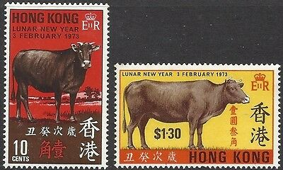 Hong Kong 1973 LUNAR NEW YEAR - YEAR OF THE OX (2) UNHINGED MINT SG 281-2