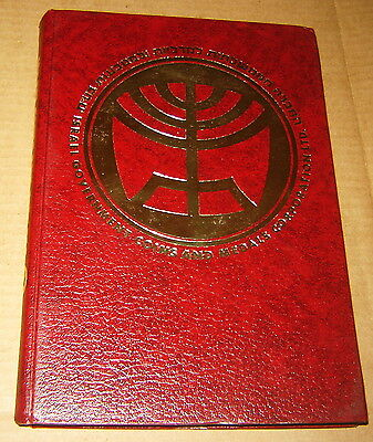 1982 Israel Government Coins & Medals Catalogue Illustrated Book