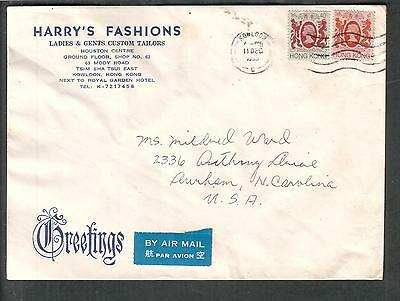 Hong Kong 1993 ? air mail cover Harry's Fashions Mody Road Kowloon to Durham NC