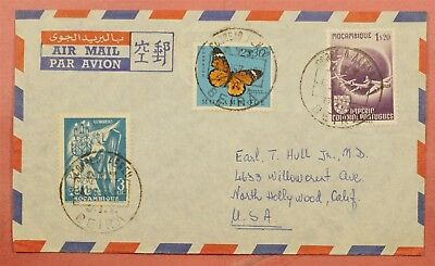 1957 Mozambique Beira Cancel Airmail Cover To Usa