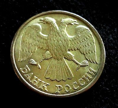 Russia 1992 5 Roubles Coin Double Eagle 1 Year Strike World Coins Russian Coins