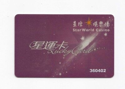 China Macau Star World Casino Hotel slot Card RARE