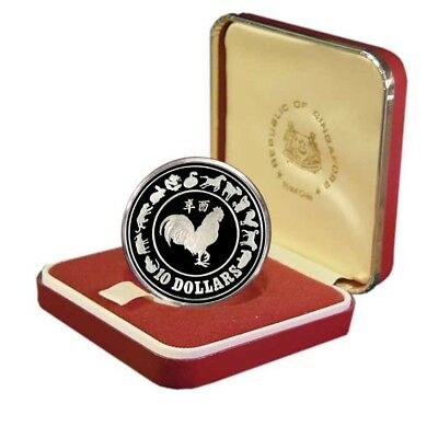 Singapore Year Of The Rooster 1981 $10 Zodiac Proof Silver Crown Case & COA