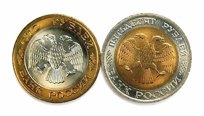 Lot of 7 1992 - 2005 Russia 5, 10, 50 & 100 Roubles #108667 R