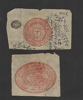 AFGHANISTAN ~ 1890s STAMPS & SEALS (SMALL COLLECTION) أفغانستان