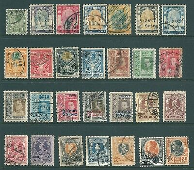 SIAM - A vintage USED stamp collection