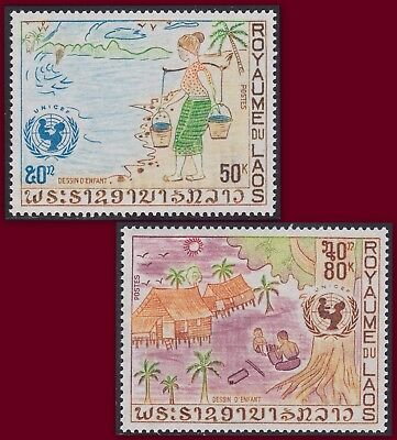 LAOS N°250/251** UNICEF, Dessins d'enfants, porteuse d'eau.., TB, 1972, Set MNH