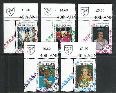 Isle of Man 1992 QEII Reign 40th Anniversary--Attractive Topical (494-98) MNH