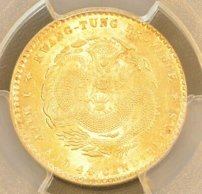 1909-1911 China Kwangtung Silver 20 Cent  Dragon Coin PCGS Y-205 MS 62