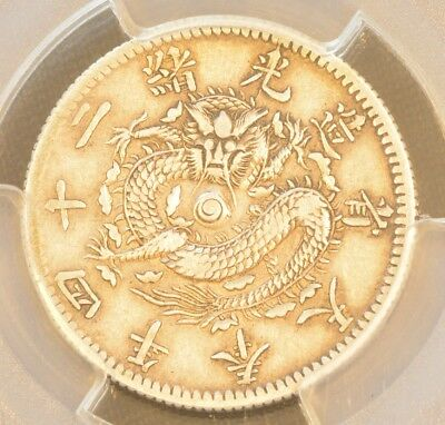 1898 (24yr) China Fengtien Silver 20 Cent Dragon Coin PCGS L&M-475 XF 40