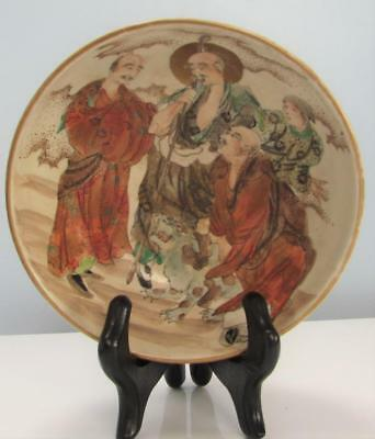 Unusual Japanese Antique Meiji Kyoto School Bowl - Excellent Painting