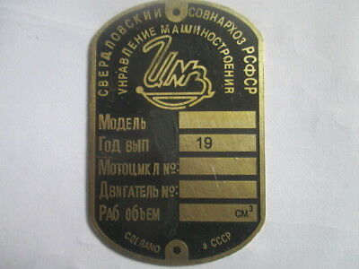 URAL Урал Messing Typenschild Id-plate plaque du consructeur CCCP s32