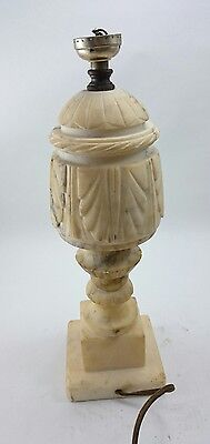 LEAVEN MARBLE LAMP Solid Vintage Table STONE Decor CLASSICAL CARVED Lighting Art