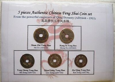 China, Qing, authentic Feng Shui coins from 5 powerful emperors, 清代五帝真品风水钱