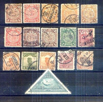 CHINA LOT SEHR ALTER BRIEFMARKEN GESTEMPELT Lot very old Stamps used,any Dragons