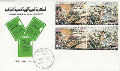 (04843) CLEARANCE Libya FDC Battle of Gedabia 8 March 1982