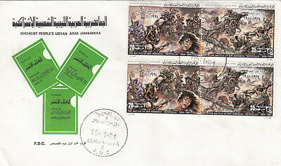 (04853) CLEARANCE Libya FDC Battle of Gedabia 8 March 1982