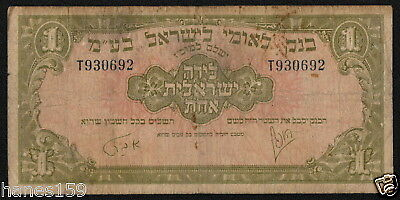 ISRAEL (P20a) 1 Pound ND(1952) VG+
