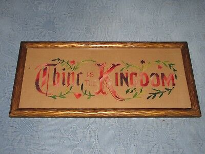 Antique Victorian Adirondack Frame,Thine is the Kingdom Motto Embroidery Sampler