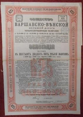 30922 RUSSIA-Poland 1890 Warsaw-Vienna Railway Bond 625 Gold Rbls-with coupons