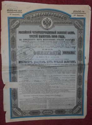 """30929 RUSSIA 1890 4% Consolidated Loan cert. """"B"""" 3rd series Gold Bond-625 Rbls"""