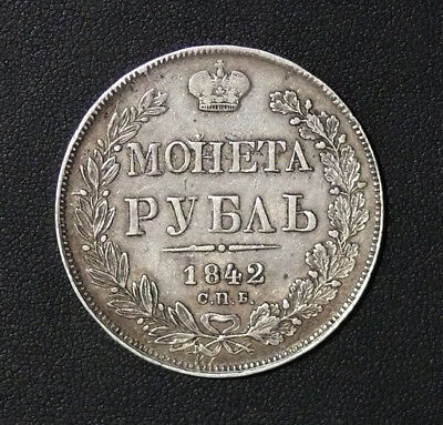 1842 Russia Silver 1 Rouble Ruble SPB/AЧ Circulated Russian Empire